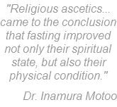 quote on fasting