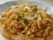 Rice Saute